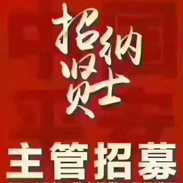 中国太平洋人寿股份有限公司