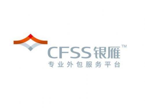 苏州市银雁数据处理有限公司扬州分公司