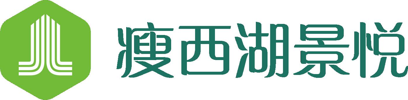 扬州瘦西湖景悦物业发展有限公司