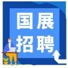 扬州普立特科技发展有限公司
