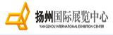 扬州国展中心官网